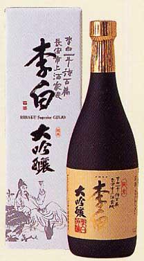 李白 純米大吟醸 720ml [1266]