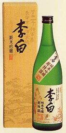 李白 純米吟醸 超特撰 1800ml 箱入りタイプ 305