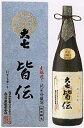 大七酒造 皆伝純米吟醸 1800ml[561]