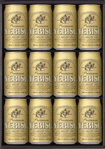 エビスビール ギフトセット YE3D 【送料別】ヱビス ※クール便は通常送料の他別途800円、離島・沖縄県へのお届けは別途送料がかかります。