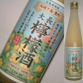 大長 檸檬酒 1800ml 1939 【おおちょう】【レモン】【れもん】【大長レモン】