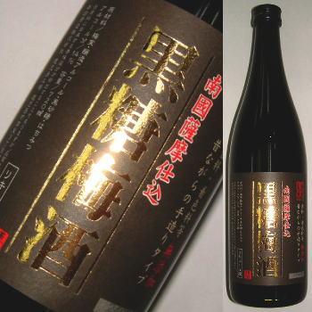黒糖梅酒【本坊酒造・鹿児島県】720ml リニューアルパッケージ