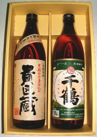 **旨い芋焼酎2本ギフトセット(千鶴900ml・貴匠蔵900ml)※離島・沖縄県へのお届けは別途送料がかかります。送料表をご確認下さい。 [6206]