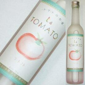 トマト好きにオススメ! ラ・トマト (とまとのお酒) 500ml [2079]