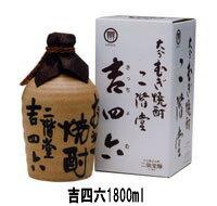 吉四六 壷 1800ml(壺・つぼ・陶器) [3384]