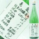 【生酒タイプ】 亀泉 純米吟醸 CEL-24 無濾過 生原酒 1800ml セル 2926
