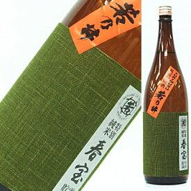 若乃井 特別純米 春宝 1800ml