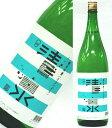 清泉 純米吟醸 1800ml 【名称が特別純米から純米吟醸に変わりました】【5581】