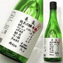 【生酒タイプ】 亀泉 純米吟醸 CEL-24 無濾過 生原酒 720ml セル 2119