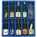 純米酒 一合瓶 180ml 10本のみくらべセット 送料無料 【クール便ならびに離島・沖縄県へのお届けは別途送料がかかりま…