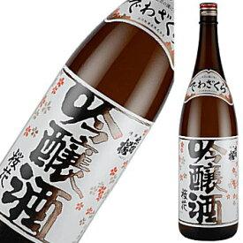 出羽桜 桜花吟醸酒 1800ml 463