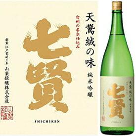 七賢 純米吟醸 天鵞絨の味 1800ml