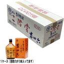 【送料無料】吉四六 瓶 720ml 1ケース(10本入)※離島・沖縄県へのお届けは別途3000円の追加送料がかかります。【…