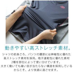 送料無料コラントッテRESNOスイッチングシャツショートスリーブcolantotteレスノメンズシャツ
