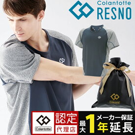 送料無料 コラントッテ RESNO スイッチングシャツ ショートスリーブ colantotte レスノ メンズ シャツ【延長保証】