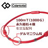 Magnetic necklace of colantotte Version GE