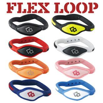 Firefighting Flex loop x1 colantotte X1 series / magnetic health gear health accessories