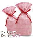 Pink_rapi