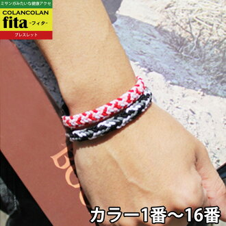Cholane cholane fita bracelet /COLANCOLAN/Fita/ フィタ / bracelet / accessories / misanga / anion / supporter /Supporter/ loop / sports / health bracelet / pair / men / Lady's