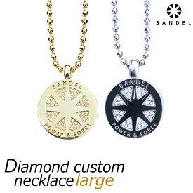 【送料無料】BANDEL バンデル ダイヤモンド カスタム ネックレス ラージ diamond custom necklace large おしゃれなスポーツネックレス スポーツアクセサリー メンズ レディース ユニセックス 新作 新商品 大きなサイズ