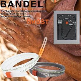 送料無料 バンデル ゴースト ブレスレット 19-03 BANDEL 2019 新作 コレクションライン ブレス フリーサイズ