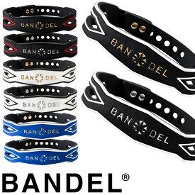 送料無料 バンデル 新作 スラッシュ ブレスレット bandel /slash 調整可能 限定モデル入荷