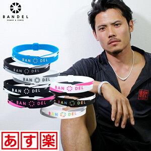 【送料無料】バンデル クロス ブレスレット BANDE...