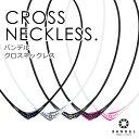 バンデル クロス ネックレス BANDEL ネックレス/cross/【楽天BOX受取対象商品】