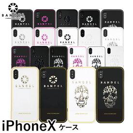 送料無料 バンデル アイフォンX ケース bandel iPhoneX case/アイフォンXケース iPhone10/送料込 オシャレ スマホケース bandel ブランド/iphoneケース/アイフォンケース/iPhone10ケース/アイフォン10ケース