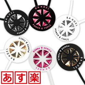 バンデル ネックレス メタリック BANDEL Necklace Metallic