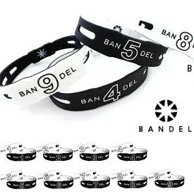 バンデル ナンバーブレスレット リバーシブル BANDEL BRACELET/バンデル ブレスレッド/bandel/バンデル ブレスレット