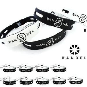 バンデル ナンバーブレスレット リバーシブル/BANDEL BRACELET/おしゃれブレスレット/ブレス/メンズ/レディース/バンデル/ブレスレット/夏/バンデル ブレスレット