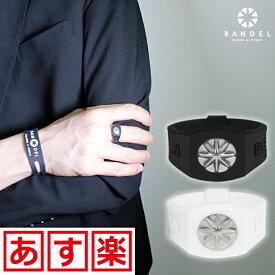 バンデル プレート リング BANDEL Ring バンデルリング 指輪 シリコン ゆびわ lサイズ bandel