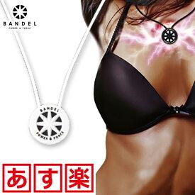バンデル スタンダード ネックレス 立体モデル BANDEL ネックレス スポーツネックレス