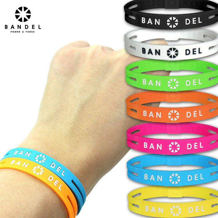 バンデル ストリング ブレスレット bandel String Bracelet/バンデルのおしゃれなブレスレット/【楽天BOX受取対象商品】