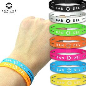 バンデル ストリング ブレスレット bandel String Bracelet/バンデルのおしゃれなブレスレット