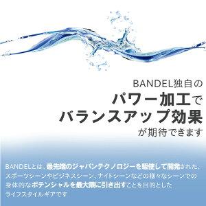 バンデル/スタッズライン/BANDELstudslinebracelet