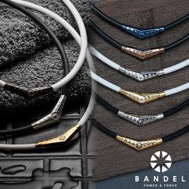 【送料無料】BANDEL バンデル チタン ラバー ネックレス titan rubber necklace おしゃれなスポーツネックレス スポーツアクセサリー メンズ レディース ユニセックス 新作 新商品 限定カラー