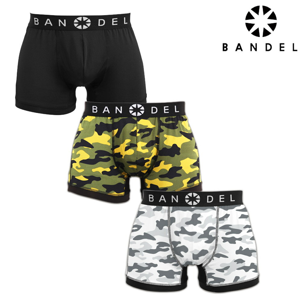 バンデル ボクサーパンツ メンズインナー BANDEL ボクサーパンツ/バンデル パンツ/下着/Boxer pants Men's Inner/ボクサーパンツ/メンズ パンツ/男性用パンツ/【楽天BOX受取対象商品】