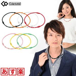 【送料無料】コラントッテ ワックルネック Ge+ 石川...