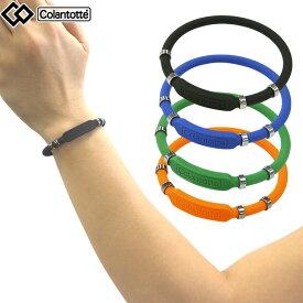 コラントッテ ブレスレット アクティブ colantotte bracelet ゲルマニウムブレスレット/コラントッテ ブレスレッド/ゲルマニウム/ゲルマ ブレス/ブレスレット