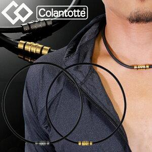 コラントッテ ネックレス クレスト プレミアム colantotte 磁気ネックレス crest プレミアム/スポーツ ネックレス 肩こりに効く医療機器/ゴールド/父の日のプレゼントにも/ スポーツ ネックレ