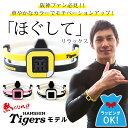 A-duo-tigers_4-w