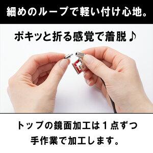 コラントッテ/TAO/AURA/アウラ/レッドラメ
