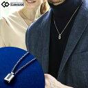 【おまけ付き】【送料無料】コラントッテ ネックレス カーボレイ CARBOLAY necklace colantotte 磁気ネックレス【延長…
