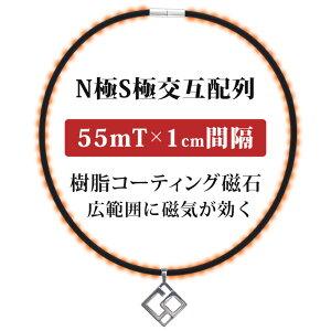 コラントッテTAOネックレスCOスリム/【楽天BOX受取対象商品】