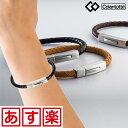 コラントッテ TAO レオーネ ループ 磁気健康ギア colantotte タオ loop LEONE/TAOシリーズで採用されている磁石は特許…