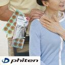 ファイテン パワーテープX30 50マーク入り phiten Power tape x30/ファイテン パワーテープ X30/ファイテン パワーテ…
