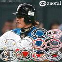 ザオラル Zaoral リカバリーネックレス 医療機器 磁気ネックレス 野球選手 ネックレス/スポーツアクセサリー メンズ/…