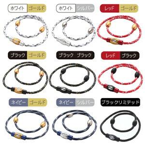磁気ネックレス/Zaoral/カラー